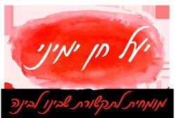 LogoV3Sm