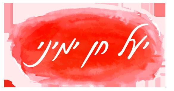LogoV3SmC